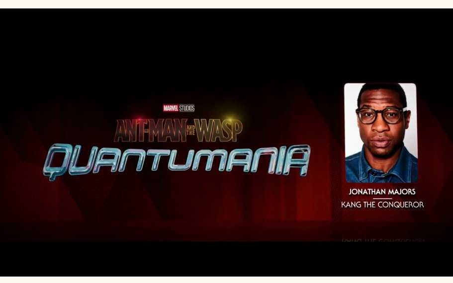 The Ant-Man and the Wasp Quantumania logo next to a picture of Jonathan Majors