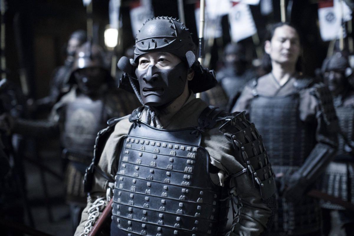 Shogun World 1